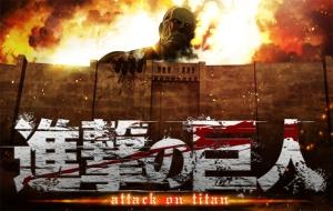 ataque-a-los-titanes-anime
