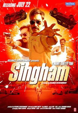 singham_2011_hindi_film_theatrical_poster