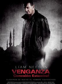 vengaza